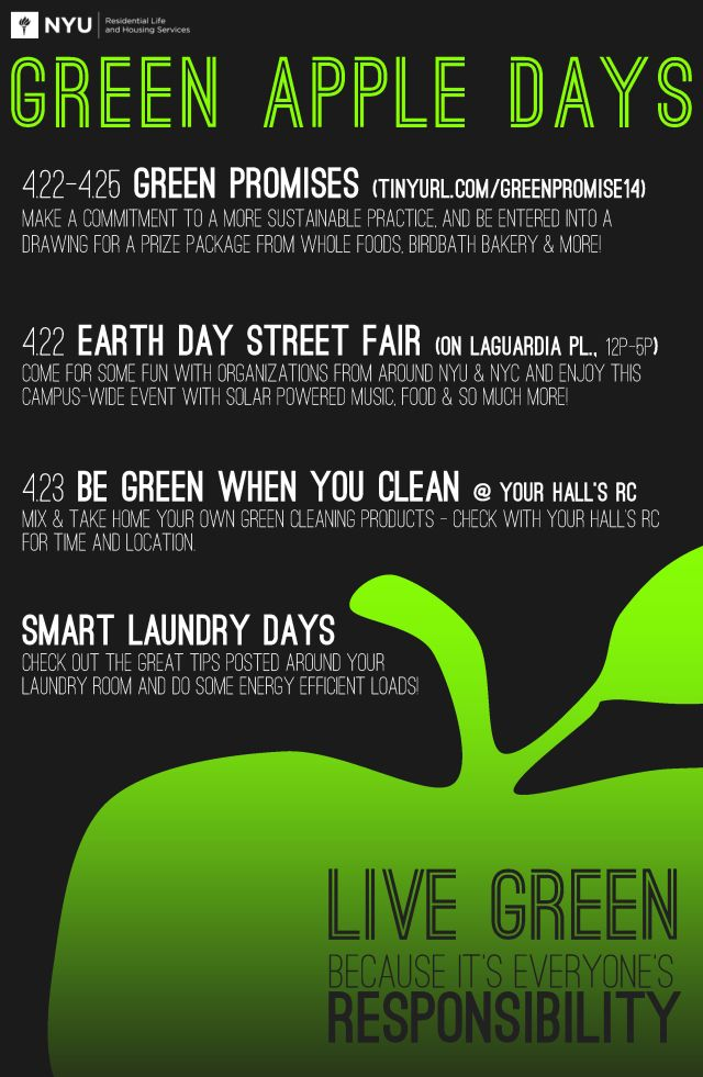 Poster Green Apple 2014 DIGITAL